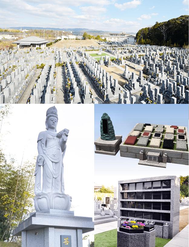 霊園・墓石