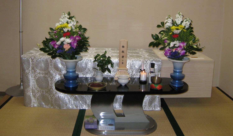 福祉葬プラン