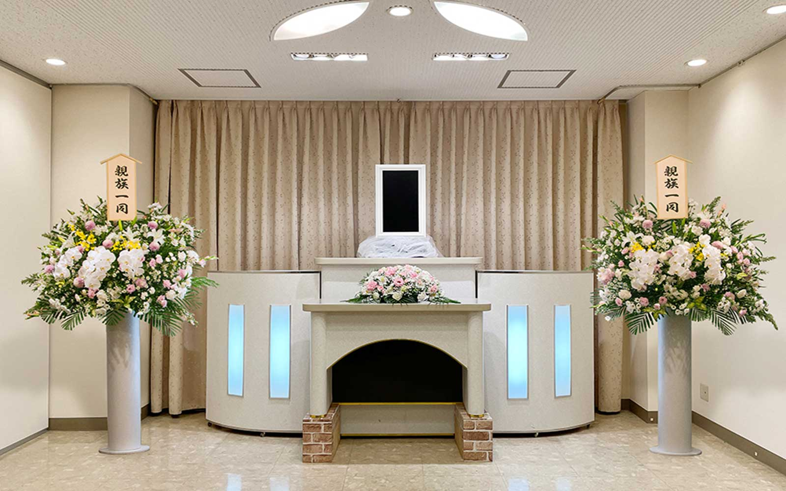 【一日葬】29.8プラン