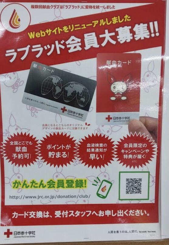 【奈良市学園前ホール】お茶 part2